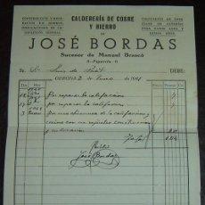 Facturas antiguas: FACTURA CALDERERIA DE COBRE Y HIERRO JOSE BORDAS-GERONA- 3 ENERO 1941. Lote 15463416