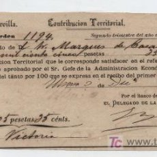 Facturas antiguas: CONTRIBUCIÓN TERRITORIAL.PROVINVIA SEVILLA. RECIBO A NOMBRE DEL MARQUÉS DE CASA ULLOA. 1874.. Lote 18211311