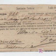 Facturas antiguas: CONTRIBUCIÓN TERRITORIAL.PROVINVIA SEVILLA. RECIBO A NOMBRE DEL MARQUÉS DE CASA ULLOA. 1874.. Lote 18211349