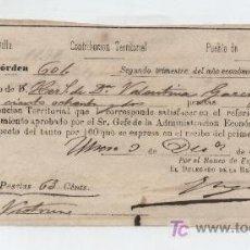 Facturas antiguas: CONTRIBUCIÓN TERRITORIAL.PROVINVIA SEVILLA. RECIBO POR 182 PESETAS 63 CÉNTIMOS. 1874.. Lote 18211445