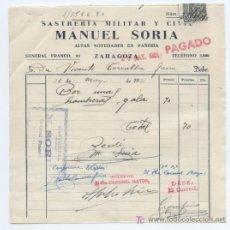 Facturas antiguas: FACTURA CON SELLO FISCAL. SASTRERIA MILITAR Y CIVIL MANUEL SORIA. ZARAGOZA 1951. Lote 18854801
