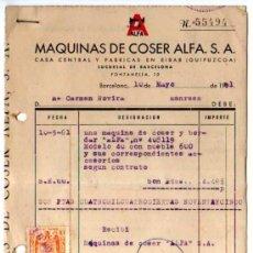 Facturas antiguas: FACTURA MAQUINA DE COSER ALFA.. Lote 20709305