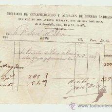 Facturas antiguas: OBRADOR DE GUARNICIERO Y ALMACEN DE HIERRO LABRADO. BARATILLO NUM. 10 Y 11, SEVILLA 1849.. Lote 22086113