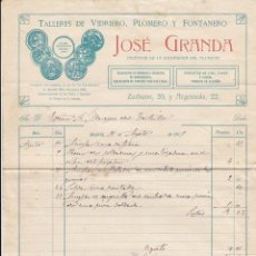Factures anciennes: FACTURA ANTIGUA: JOSÉ GRANDA, VIDRIERO, PLOMERO Y FANTANERO. ZURBANO, 20 - MADRID 1917. Lote 22898412