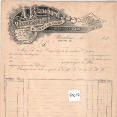 Facturas antiguas: FACTURA ANTIGUA - BETUNES PARA CALZADO Y TINTAS A. BLANCHARD - BARCELONA -( FAC-47). Lote 28083788