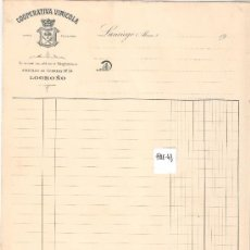 Facturas antiguas: FACTURA ANTIGUA - COOPERATIVA VINICOLA LOGROÑO - LANCIEGO ALAVA-( FAC-41). Lote 28084211