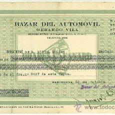 Facturas antiguas: RECIBO TALLER BAZAR AUTOMOVIL GERARDO VILA BARCELONA. MENDEZ NUÑEZ 1932. PUBLICIDAD NEUMATICOS. Lote 29211849