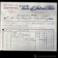 Facturas antiguas: FACTURA. VALLADOLID. VIUDA DE ANTONIO PALOS. FABRICA HILADOS Y FAJAS. ALMACEN GENEROS PUNTO.1931.. Lote 29656798