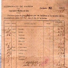 Facturas antiguas: FACTURA ECONOMATO DE MARINA DEPARTAMENTO MARÍTIMO DE CÁDIZ, Nº 066, S FERNANDO 1944 . Lote 29705976