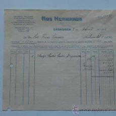 Facturas antiguas: FACTURA. ZARAGOZA. FEBRERO 1933. ROS HERMANOS. GRANDES TALLERES ELECTRO-MECANICOS.. Lote 29741450