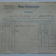 Facturas antiguas: FACTURA. ZARAGOZA. DICIEMBRE 1933. ROS HERMANOS. GRANDES TALLERES ELECTRO-MECANICOS.. Lote 29741458