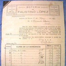 Facturas antiguas: FACTURA - BOTERIA DE FAUSTINO LOPEZ, ARANDA DE DUERO, 1932 FABRICA DE BOTA DE VINO. ESPECIAL LA PEZ. Lote 30724057