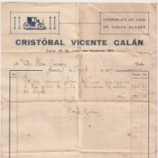 Facturas antiguas: VALENCIA: ANTIGUA FACTURA DE 1919 DE CARRUAJES DE LUJO. Lote 125854444