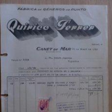Facturas antiguas: FACTURA. BARCELONA, CANET DE MAR. FEBRERO 1952. QUIRICO FERRER. FABRICA DE GENEROS DE PUNTO.. Lote 31783139