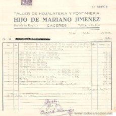 Facturas antiguas: BONITA FACTURA TALLER DE HOJALATERÍA Y FONTANERIA . CÁCERES 1957.. Lote 33658905