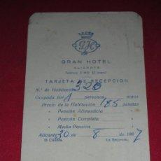 Facturas antiguas: TARJETA DE RECEPCIÓN GRAN HOTEL ALICANTE AÑO 1967 HABITACIÓN 320. Lote 33985832