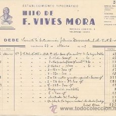 Facturas antiguas: GUERRA CIVIL. COMITÉ INTERVENCIÓN CNT AIT: VALENCIA 1937. ESTABLECIMIENTO TIPOGRÁFICO. Lote 36735366