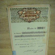 Facturas antiguas: RECIBO DE IMPRENTA LIBROS RAYADOS A. REQUESENS - - BARCELONA 1931. Lote 37318214