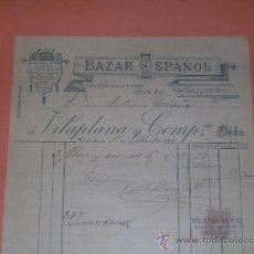 Facturas antiguas: FACTURA DE BARCELONA 1896 BAZAR EPAÑOL VILAPLANA Y COMPAÑIA - SELLO DE COMUNICACIONESC. Lote 37477731