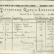 Facturas antiguas: FACTURA DE VICTORIANO GARCÍA LORENZO. FÁBRICA DE TEJIDOS DE LANA PARA EJÉRCITO.BEJAR.SALAMANCA. 1942. Lote 37579403