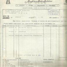Facturas antiguas: FACTURA DE MANUFACTURAS METÁLICAS MADRILEÑAS. MADRID. 1965. Lote 44015021