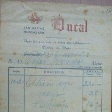 Facturas antiguas: RARA FACTURA - DUCAL (HOTEL) - GRANADA . Lote 44274556