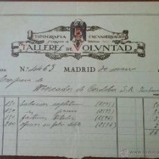 Facturas antiguas: BONITA FACTURA - TIPOGRAFIA, ENCUADERNACION - TALLERES DE VOLUNTAD - MADRID 20-MARZO-1929. Lote 44300660
