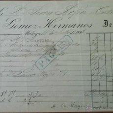 Facturas antiguas: ANTIGUA FACTURA - GOMEZ HERMANOS - MALAGA 18-JULIO-1882 - TIMBRE MOVIL 1881 - 10 CENTIMOS. Lote 44300828