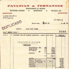 Facturas antiguas: FACTURA DE ADUANAS PATANIAN & FERNANDEZ -- BUENOS AIRES 1946. Lote 46964262