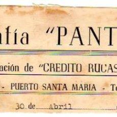 Facturas antiguas: MEMBRETE DE FACTURA.FOTOGRAFÍA ``PANTOJA´´. PUERTO DE SANTA MARÍA.. Lote 47804181