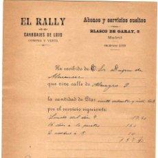 Facturas antiguas: FACTURA EL RALLY. CARRUAJES DE LUJO. ABONOS Y SERVICIOS SUELTOS. MADRID.. Lote 48640000