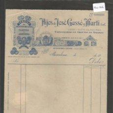 Facturas antiguas: FACTURA ANTIGUA - ¡FABRICADE OBJETOS DE GOMA HIJOS DE JOSE GASSO Y MARTI - BARCELONA -( FAC-156) . Lote 49000251