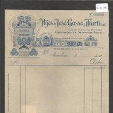Facturas antiguas: FACTURA ANTIGUA - FABRICA DE OBJETOS DE GOMA HIJOSDE JOSE GASSO - BARCELONA -( FAC-166) . Lote 49000550