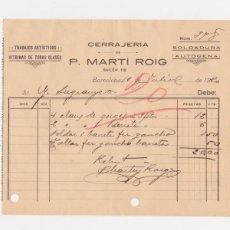 Facturas antiguas: RECIBO. CERRAJERÍA P. MARTÍ ROIG. SOLDADURA AUTÓGENA. BARCELONA, 1920. Lote 50850778