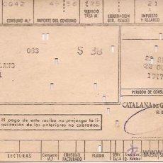 Facturas antiguas: FACTURA CATALANA DE GAS Y ELECTRICIDAD / 1947. Lote 52309909