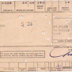 Facturas antiguas: FACTURA CATALANA DE GAS Y ELECTRICIDAD / 1947. Lote 52309917