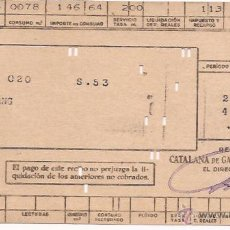 Facturas antiguas: FACTURA CATALANA DE GAS Y ELECTRICIDAD / 1956. Lote 52309922