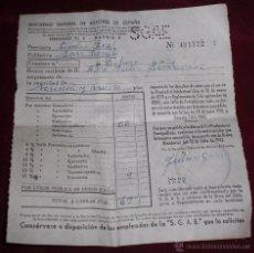 Facturas antiguas: FACTURA DE LA SGAE EN TABERNA AÑO 1971. Lote 52719258