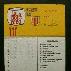 Facturas antiguas: FACTURA DEL RESTAURANTE LA BOTA DEL RECO (24-JUL-1976) BARCELONA (ACTUAL: LA BOTA DEL RACÓ). Lote 56013463
