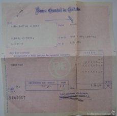 Facturas antiguas: FACTURA PAGO COMUNIDAD DEL BANCO ESPAÑOL DE CRÉDITO. AÑO 1982.. Lote 56164288