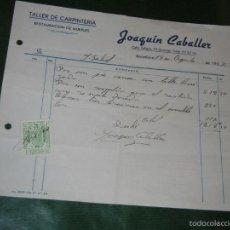 Facturas antiguas: RECIBO TALLER CARPINTERIA DE JOAQUIN CABALLER C/ PELIGRO 93 GRACIA BARCELONA 1957. Lote 56699242