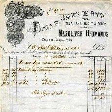 Facturas antiguas: FACTURA LITOGRAFIA FABRICA DE GENEROS DE PUNTO MASOLIVER Y HERMANOS CALLE CARMEN BARCELONA AÑO 1875. Lote 56824893
