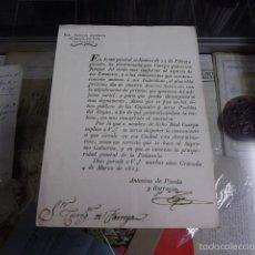 Facturas antiguas: 336.-REAL SOCIEDAD ECONOMICA DE AMIGOS DEL PAIS DE GRANADA. Lote 56955986