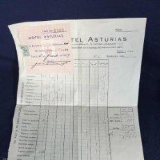 Facturas antiguas: FACTURA HABITACION HOTEL ASTURIAS ESTANCIA CARRERA SAN JERÓNIMO 13 MADRID 1939 28,5X22CMS. Lote 58606495