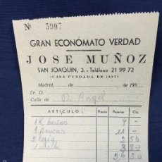 Facturas antiguas: FACTURA GRAN ECONOMATO VERDAD JOSE MUÑOZ MITAD S XX 14,5X10CMS. Lote 60433191