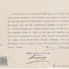 Facturas antiguas: JUSTIFICANTE PAGO FACTURA. PALMA DE MALLORCA 1949.. Lote 69471153