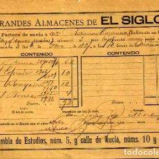 Facturas antiguas: FACTURA GRANDES ALMACENES DE EL SIGLO CALLE RAMBLA ESTUDIOS Y XUCLA BARCELONA AÑO 1887. Lote 85636116