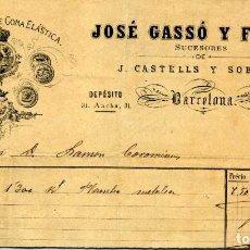 Facturas antiguas: LITOGRAFIA FACTURA FABRICA DE OBJETOS DE GOMA ELASTICA DE JOSE GASSO Y FERRER BARCELONA AÑO 1886. Lote 85758776