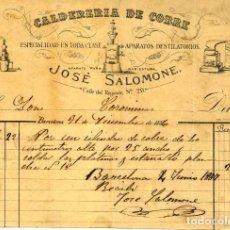 Facturas antiguas: LITOGRAFIA FACTURA CALDERERIA DE COBRE JOSE SALOMONE CALLE REGOMIR Nº 29 BARCELONA. AÑO 1886. Lote 85765748
