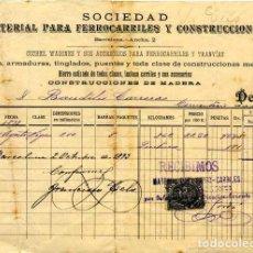 Facturas antiguas: FACTURA SOCIEDAD MATERIAL PARA FERROCARRILES Y CONSTRUCCIONES BARCELONA. AÑO 1893. Lote 87853676